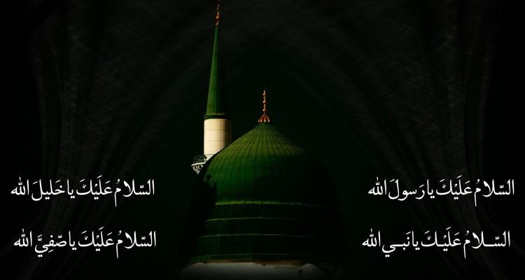 Мухаммада