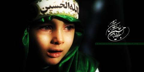 религии ислам