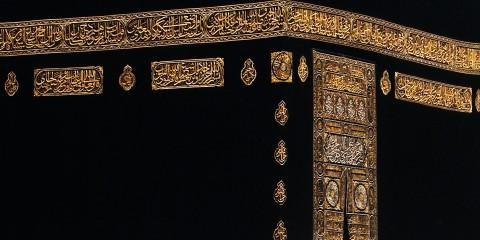 светы Аллаха