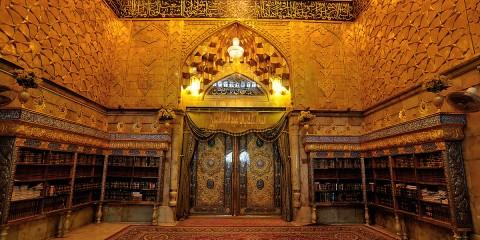Пророк и Имамы