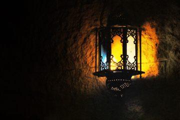 месяц рамазан