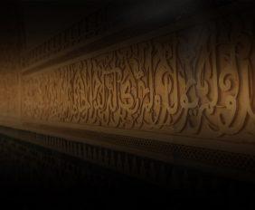 противоречия в Коране