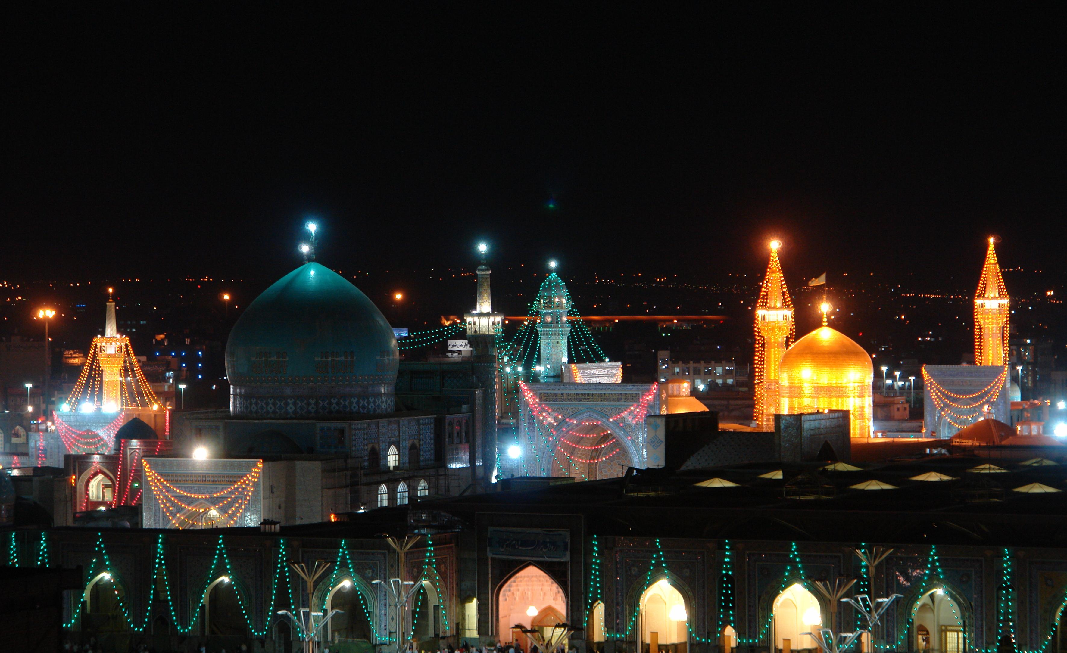 Imam_Reza_shrine