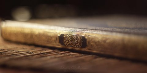 Рабство в Исламе