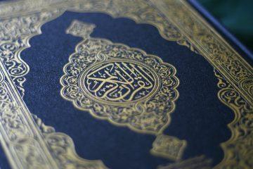 обрядов ислама