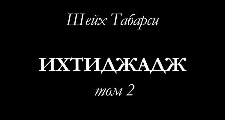 Табарси