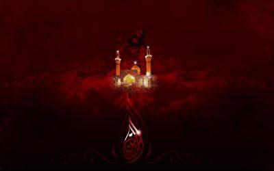 Море печали (Ашура Имама Хусейна): стихотворение Амина Рамина