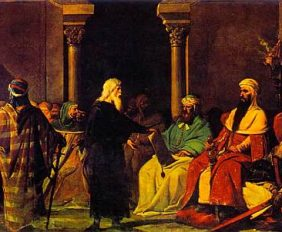 Абу Ханифе и тапочках