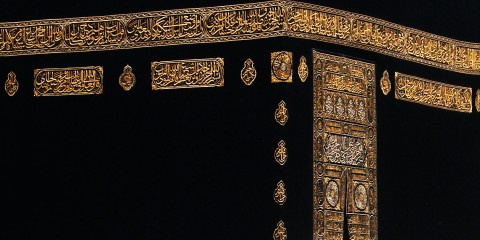 kaaba golden 2
