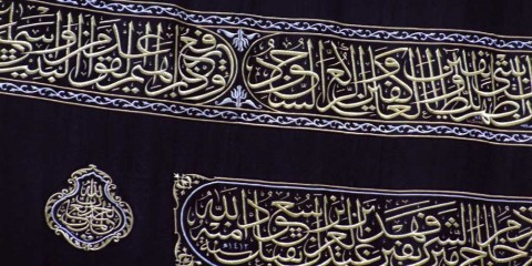 beautiful_picture_for_kaaba (1)