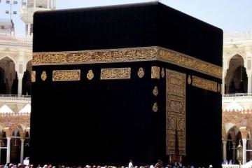предсказания о Мухаммаде