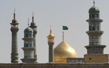 шиитские