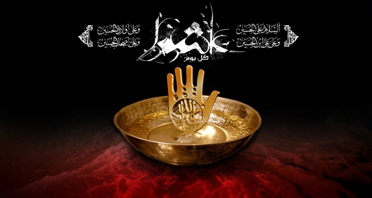 Ибн Тавуса