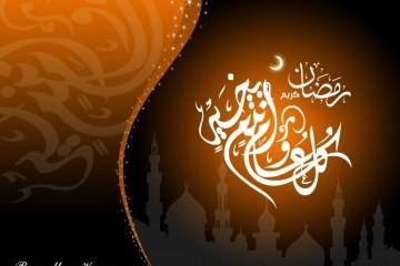 первый праведный халиф