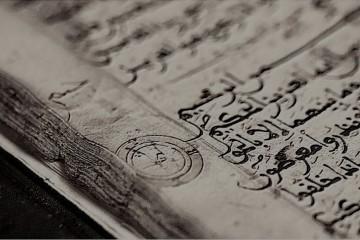 вероубеждение шиитов