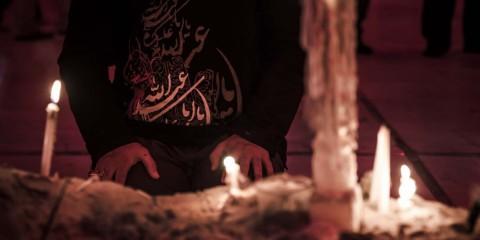 Зейнаб бинт Али