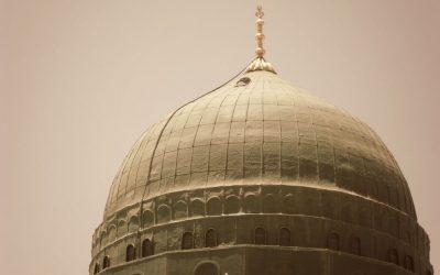 Посланника Аллаха