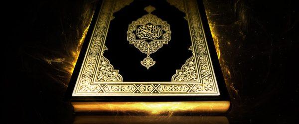 изложение Ислама