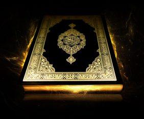Тайна букв в начале сур Корана